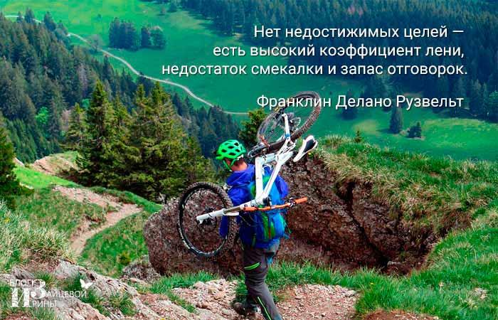Чтобы дойти до цели, надо прежде всего идти