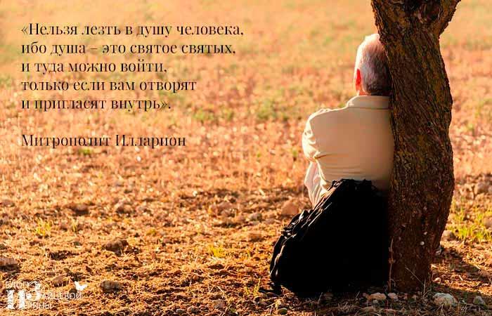 цитаты про грусть на душе