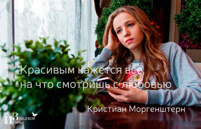 красота в простоте цитата