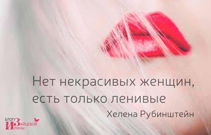 красота в мелочах цитаты