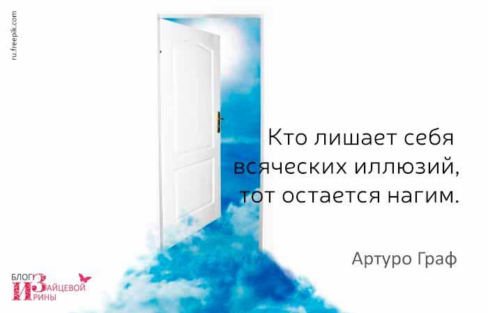 цитаты о мечтах и желаниях