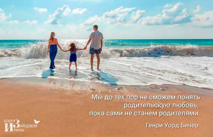 Трудная должность – родители…
