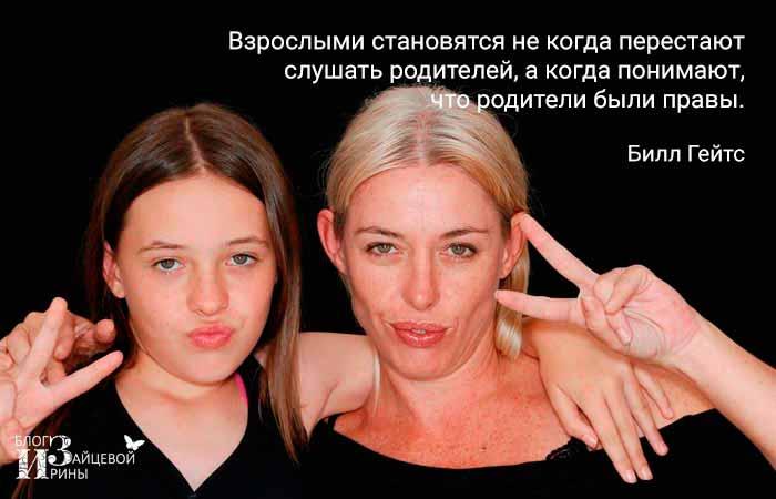 Счастье – это когда твои родители здоровы
