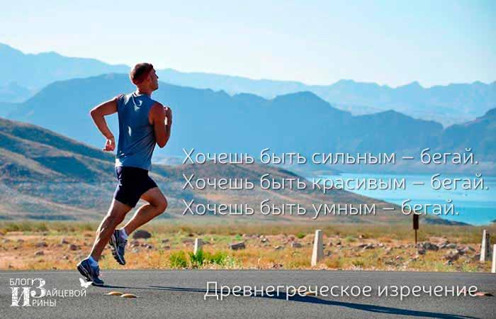 цитаты о спорте