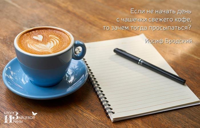 Цитаты про утро 7