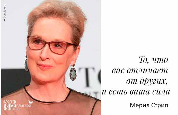 цитаты про красоту женщины