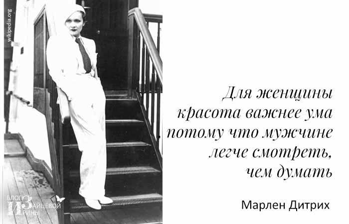 счастливая женщина цитаты