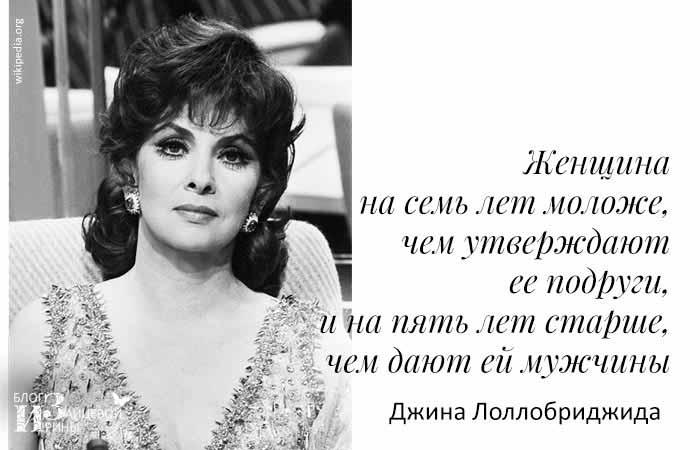 цитаты великих женщин о красоте