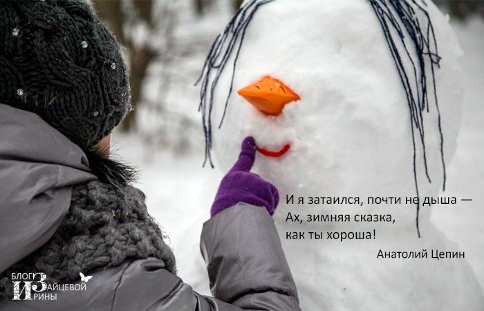 Вновь приходит зима