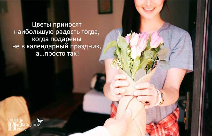 афоризмы о цветах