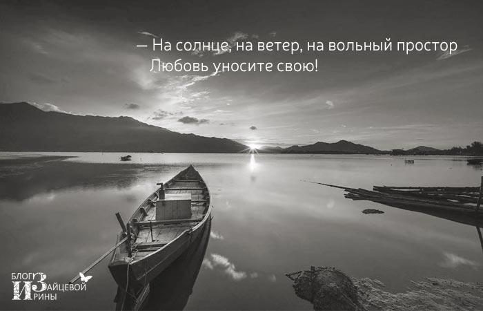 Стихи Марины Цветаевой о любви фото 1