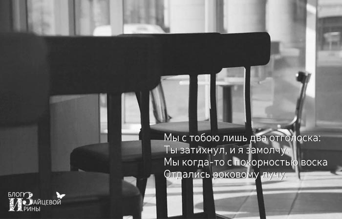 Стихи Марины Цветаевой о любви фото 3