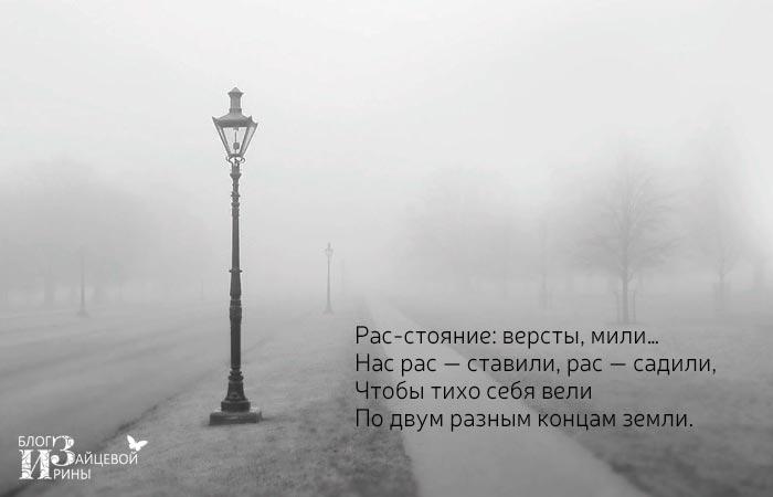 Стихи Марины Цветаевой о любви фото 4
