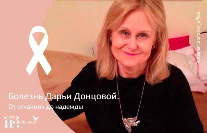 Дарья Донцова фото 2