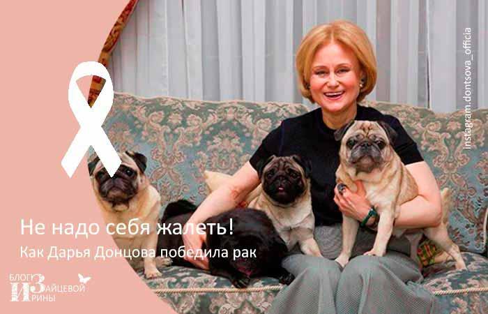 Дарья Донцова фото 3