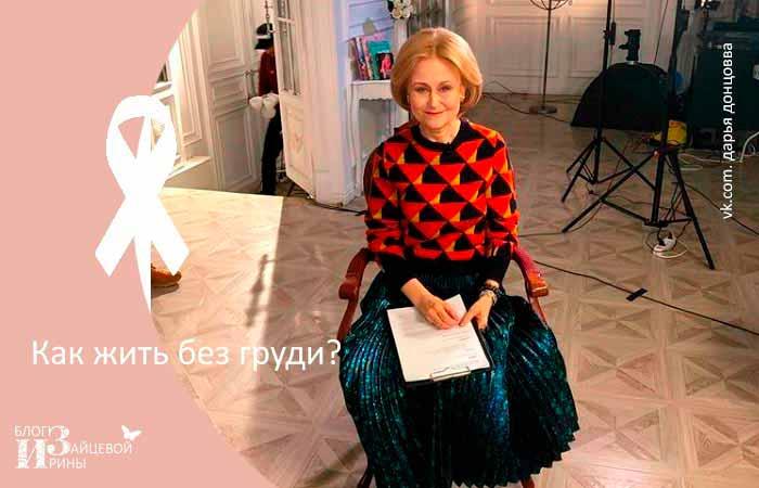 Дарья Донцова фото 4