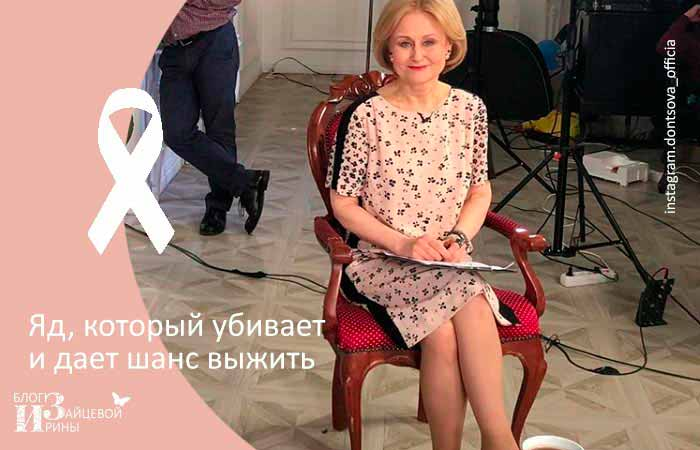 Дарья Донцова фото 5