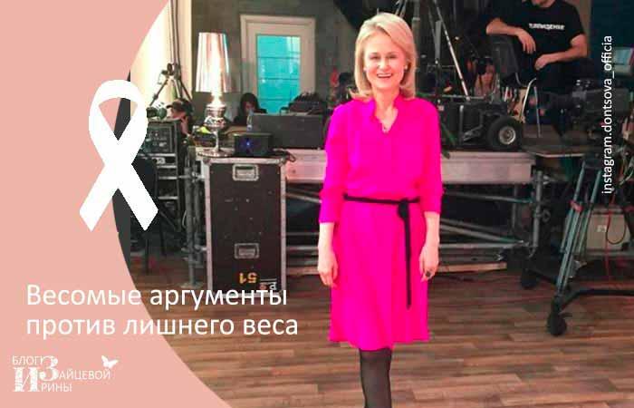 Дарья Донцова фото 6
