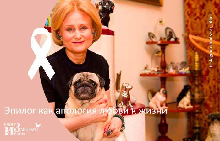 Дарья Донцова фото 7