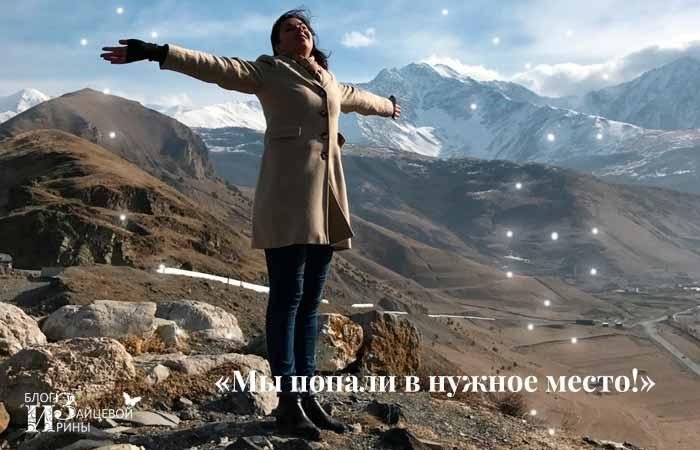 Наташенька Дементьева фото 5