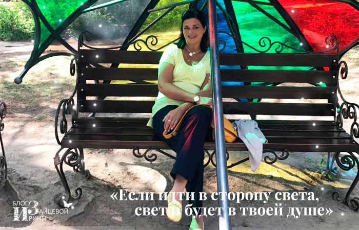 Наташенька Дементьева фото 6