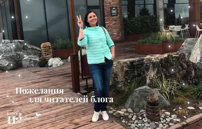 Наташенька Дементьева фото 8