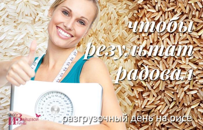 Огуречная диета отзывы и результаты фото до и после.