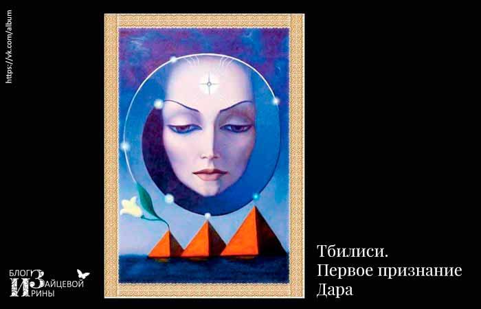Космос по имени Джуна фото 5