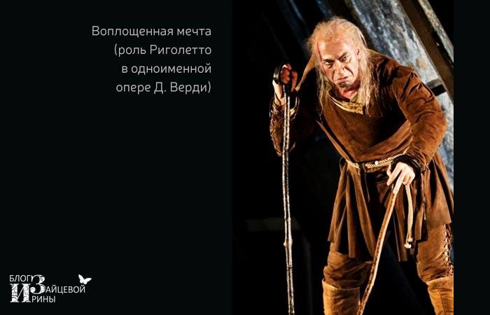 Дмитрий Хворостовский фото 7
