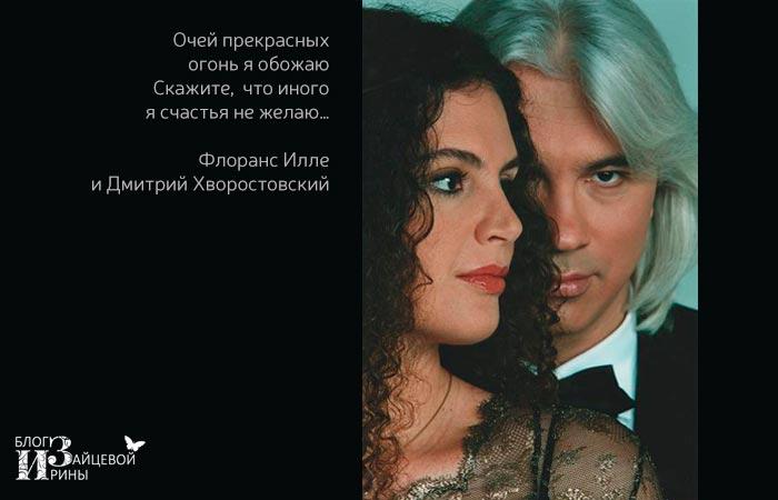 Дмитрий Хворостовский фото 9