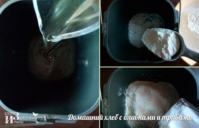 Вкусный домашний хлеб 2