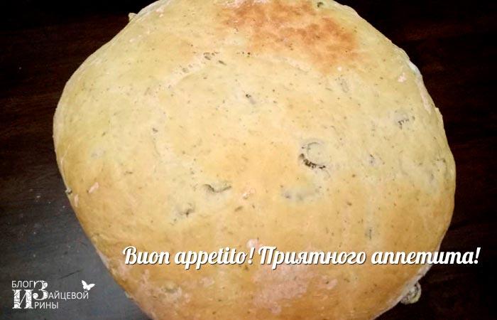 Вкусный домашний хлеб 8