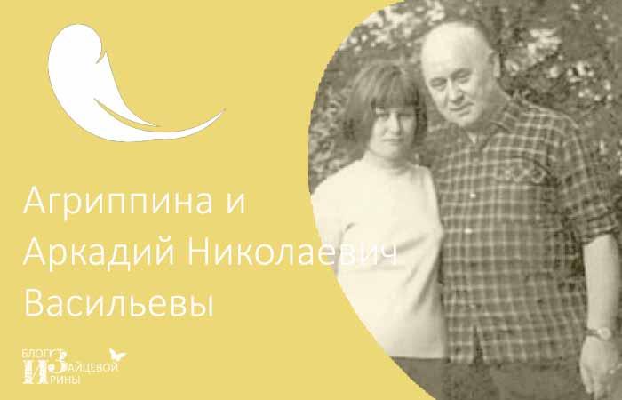 Дарья Донцова с отцом