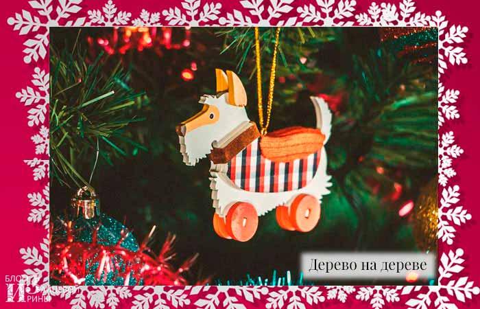 Деревянные елочные игрушки фото 2