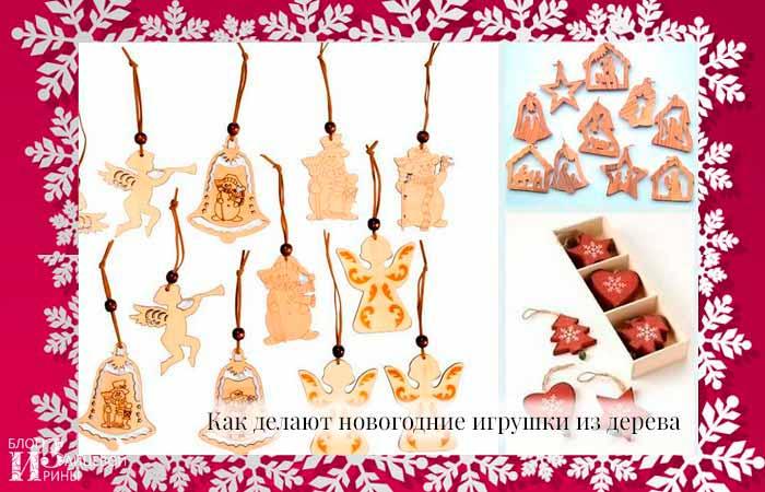 Деревянные елочные игрушки фото 6