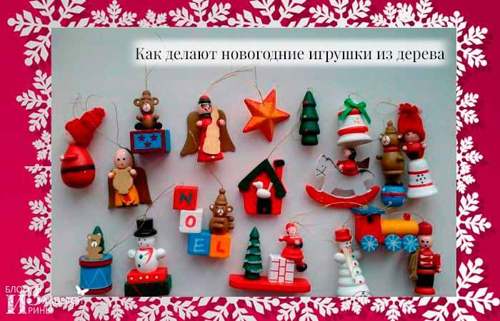 Деревянные елочные игрушки фото 8