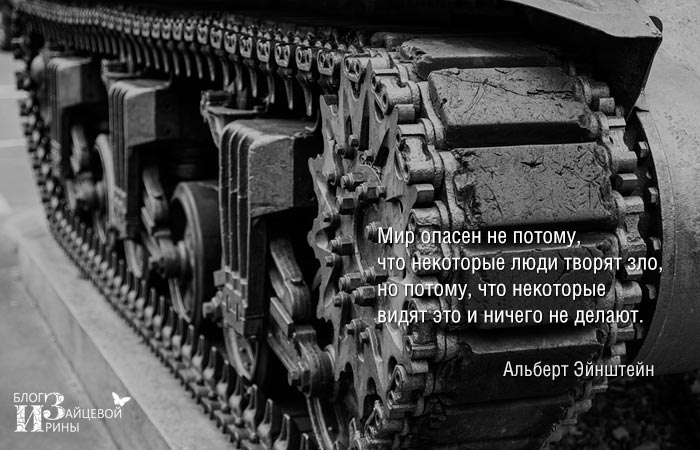 Цитаты и афоризмы Альберта Эйнштейна фото 3