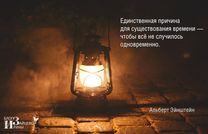 Цитаты и афоризмы Альберта Эйнштейна фото 4