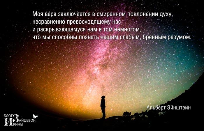 Цитаты и афоризмы Альберта Эйнштейна фото 5