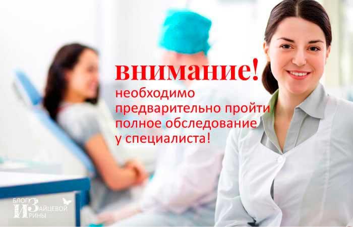 Пастушья сумка лечебные свойства в гинекологии отзывы