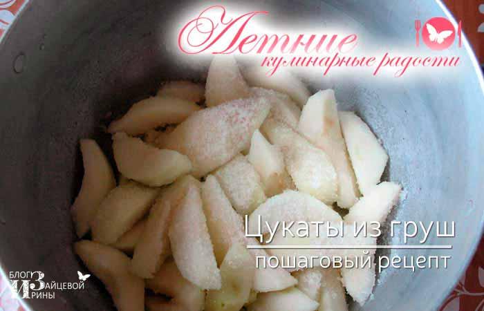 фруктовые цукаты фото 2