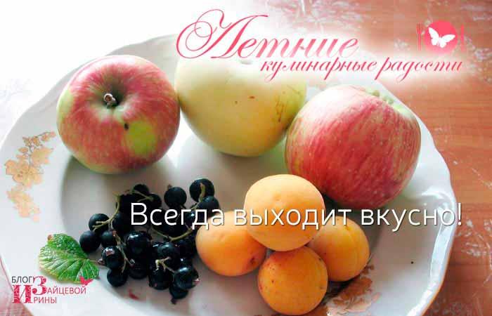 фруктовое пюре для детей