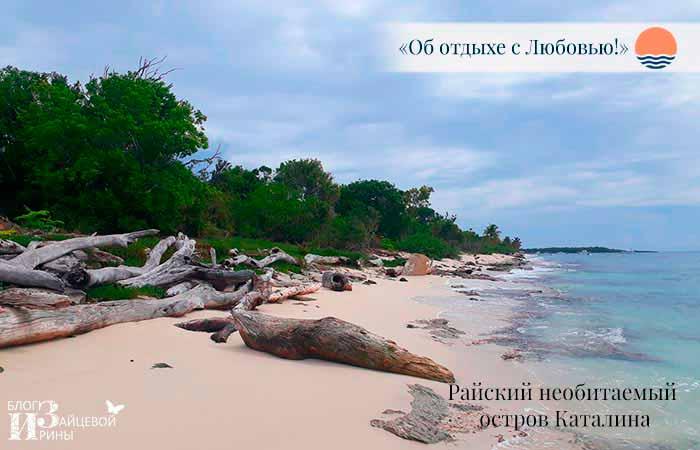 путешествие на Карибы фото 7