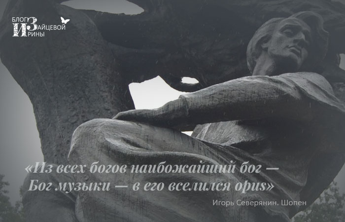 Стихи Пушкина о любви к женщине: полный список