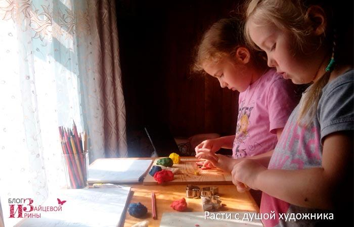 Расти с душой художника