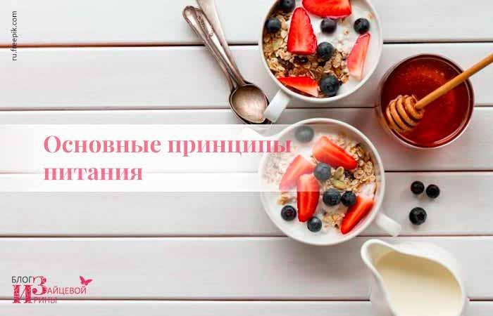 питание при тяжести в желудке