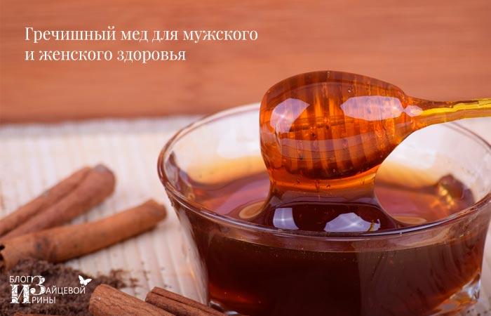 Гречишный мед для здоровья мужчин