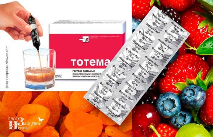 Повышают ли фисташки гемоглобин