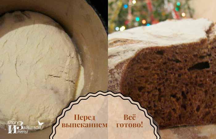 выпечка хлеба в домашних условиях