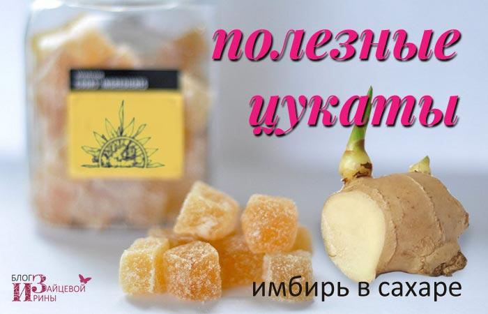 Имбирь для похудения с лимоном и медом